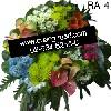 พวงหรีดดอทคอม บริการจัดทำพวงหรีด จัดงานศพ  www.puang-reed.com