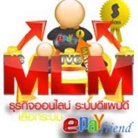 www.onlinebiz.epayfriend.com