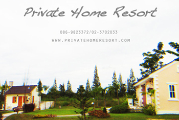 Private Home Resort
