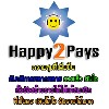 Happy2pays งานออนไลน์ งานผ่านเน็ต ได้เงินจริง จ่ายจริง ไม่หลอกลวง